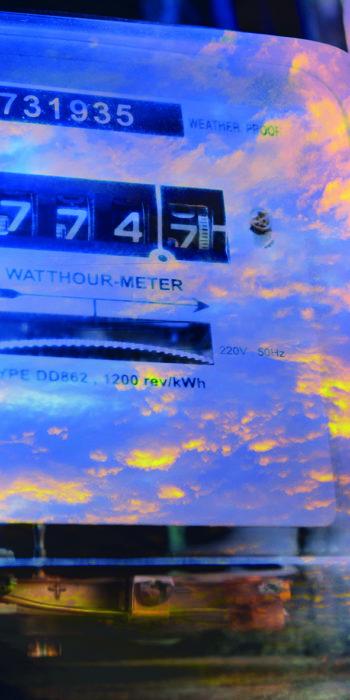 EMS meter Image